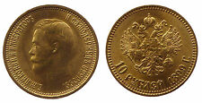 RUSSIA 10 Roubles Rubel 1899 Gold UNC Condition, Nicholas II (1895-1917)