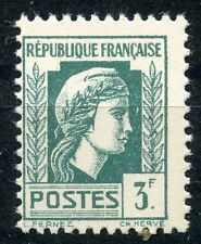 STAMP / TIMBRE DE FRANCE NEUF SERIE D'ALGER / MARIANNE / N° 642 **