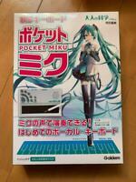 Pocket Miku Gakken Plus Singing Keyboard E-Vocaloid Nsx-1 Yamahab japan