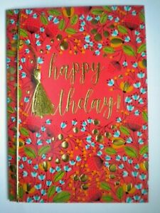 "C.R.Gibson ~ FLORAL & GOLD TASSEL ""HAPPY BIRTHDAY!"" GREETING CARD + ENVELOPE"