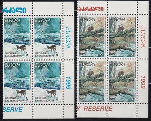 Georgien 4 x serie postfrisch/MNH Europa 1999
