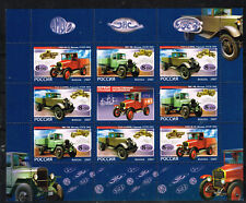 Russia Famous Soviet Made Cars mini sheet 2007 MNH