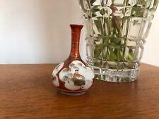 Old Antique Japanese Kutani Miniature Hand Painted Bottle Vase Signed