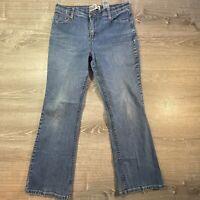 Women's Levi's Signature At Waist Bootcut Blue Jeans Size Misses 12 Short