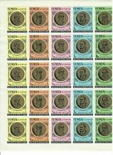 S31745) Yemen 1966 MNH Pope Paul VI, de Gaulle … Strip Of 5 (Full Sheet)