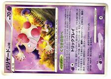 POKEMON JAPANESE CARD CARTE RARE N° DPBP#140 M. MIME