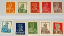 RUSSIA SOWJETUNION 1923 228-37 I 250-59 Standard Issue Craft of Revolution MLH