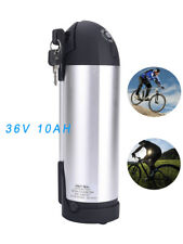 Landcrossers 36V10.4AH Silver Bottle Lithium Li-ion Battery for Electric Bicycle