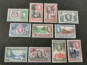 British Honduras KGVI 1938-47 Set to $2. Mint. SG150-160. Cat £150.