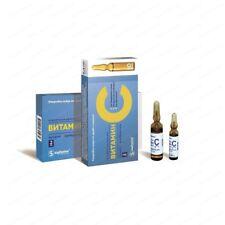 Pure Vitamina C bebida viales ácido ascórbico 10 ampollas solución oral