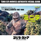 GODZILLA STORE TOHO SFX MOVIES AUTHENTIC VISUAL BOOK VOL.64 MINILLA 1967-69