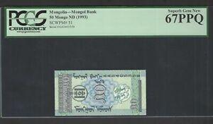 Mongolia 50 Mongo ND(1993) P51 Uncirculated Graded 67