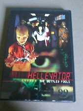 Hellevator: The Bottled Fools (DVD, 2005) Japanese Cult Movie RARE!
