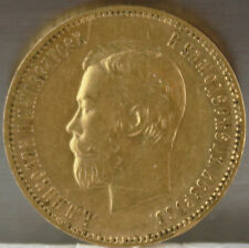 Russian Imperial Nikolai II 10 Rouble 1902 Gold Coin (A-P) Ruble Empire USA sell
