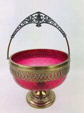 FABULOUS WMF ART NOUVEAU BOHEMIAN  CRANBERRY ANTIQUE GLASS FRUIT BASKET CIRC1900