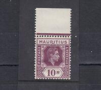 Mauritius KGVI 1938 10 Rupee SG263 MNH (Gum Crease) J5617