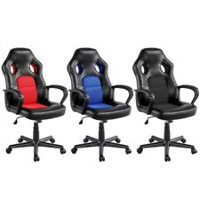 Office Gaming Chair Leather Swivel Computer Chair Ergonomic Executive Desk Chair