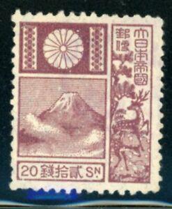 Japan Sc 176 Mount Fuji  M-NG (20s) 18 1/2 x 22mm Granite Paper