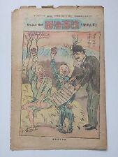 Japan's old current affair cartoon newspaper magazine Jiji Manga 1925/1/18