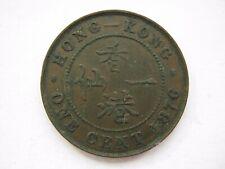 Hong Kong 1876 bronze 1 Cent VF