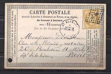 Carte précurseur 1876 st raphael paris CAD  MLE  ment M + quittance ..très  RARE