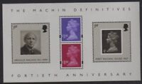 GB 2007 Commemorative Stamps~Machin 40th~M/S~Unmounted Mint Set~UK
