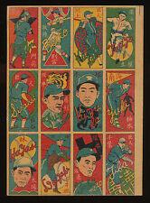 1948 uncut Japanese Baseball JCM48 Menko sheet of 1 cards w/ Kawakami & 5 HOFers