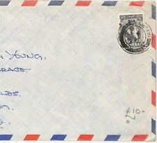 AO100 Gulf States BAHRAIN Cover 1963 Air Mail South Shields {samwells-covers}