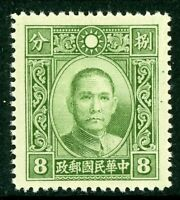 China 1939 Republic Dah Tung Olive Green 8¢ Perf 14 Unwmk  MNH H469