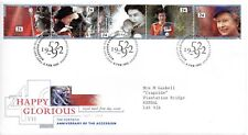 1992 Sg 1602/1606 Queen's Accession Se-Tenant Strip First Day Cover