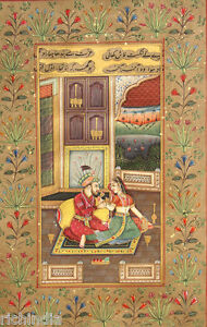 Harem Indian Miniature Painting Art Love decor Palace prince Mughal King Queen