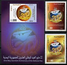 Yemen Yemen 2010 nationaltag National Day emblema 403-04 + blocco 62 ** MNH