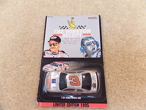 New 1995 Action 1:64 Diecast NASCAR Dale Earnhardt Sr Goodwrench Silver BW #3