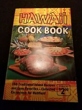 Hawaii Cook Book 1965 Pacifica Richfield
