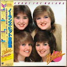 """1981 LPx2 Box Set """"NM Wax"""" All About The Nolans 35•3P-321~2 Japan Only Release"""
