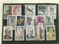 France, 1984 - 1985, 15 used stamps, all different very fine