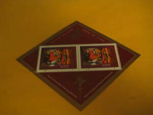 1998 Canada Mint Miniature Sheet on Year of the Tiger - MNH