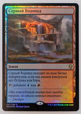 1x Sulfur Falls MTG Russian Pack Foil NM