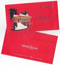 [SS] SDR076 Bank Islam Sampul Duit Raya 2pcs