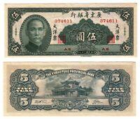Banknote - 1949 China, 5 Yuan UNC, S2457 Kwangtung Provincial Bank, Sun Yat Sen