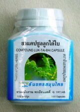 New Phyllanthus Amarus Capsule Herbal Supplement