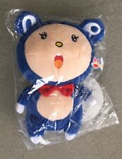 Takashi Murakami 2017 Osuwari! Seated Mr DOB Plush Doll MCA Chicago ComplexCon