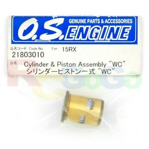 CYLINDER & PISTON ASSY 15RX # OS21803010 **O.S. Engines Genuine Parts**