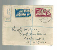 1937 Granagh Ireland First Day cover to USA Complete Set # 99 100