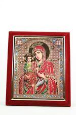 Three-Handed Virgin Mary Orthodox Icon Troeruchnitsa Троеручница Velvet Frame