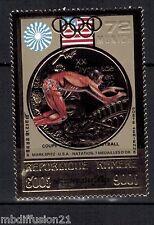 1973 - CAMBODGE.KHMERE-MARK.SPITZ-JO-SURCHAGE LOGO MUNICH-TIMBRE OR-Yt.PA.31B