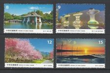 China Taiwan 2018 特662 Taiwan Scenery -Taichung City Stamp 台中