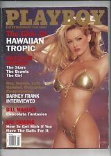 Playboy July 1999 Brooke Richards Cover Jennifer Rovero Playmate + MORE