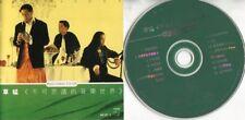 Hong Kong Grasshopper Philips 1997 MV Karaoke VCD Video CD FCS897