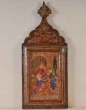 Antique Islamic painting in a beautiful frame